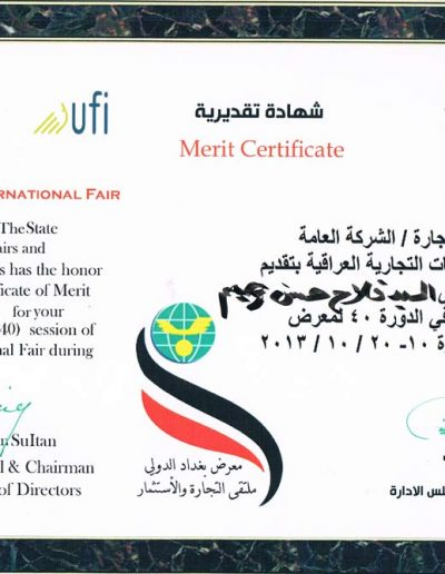 State Company for Fairs and Iraqi Commercial Services - participation at Baghdad International Fair 40 session